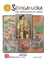 Sekigahara: The Unification of Japan Fourth Printing
