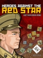 Heroes against the Red Star (boxless)